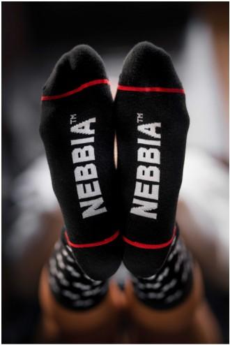 N-PATTERN magasított zokni 104
